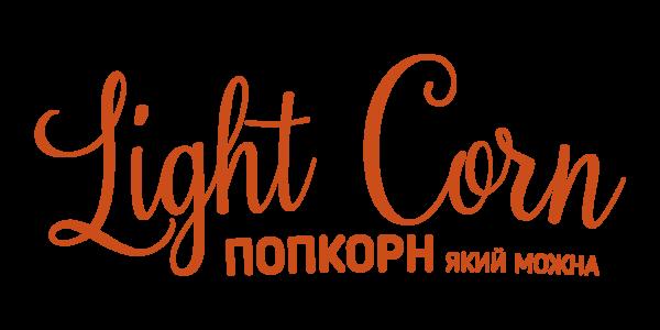 Lightcorn - попкорн, який можна