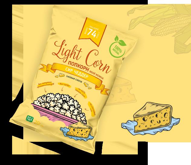 Попкорн зі смаком сиру Чеддер - Lightcorn