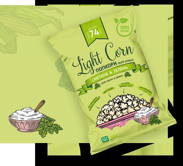 Попкорн зі смаком сметани і зелені - Lightcorn