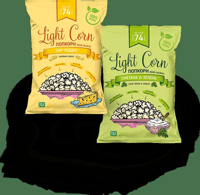 Попкорн зі смаком сиру або сметани - Lightcorn